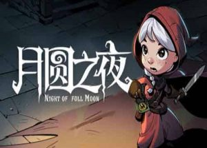 Night of Full Moon PC Game Free Download