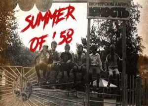 Summer of 58 PC Game Free Download